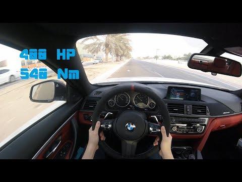 BMW 440i AC Schnitzer Stage 1- First Reaction