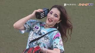 しもしも~? 平野ノラさんがZOZOマリンで始球式!!