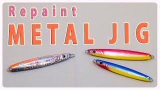 ボロボロになったダイソーメタルジグの再塗装 / Repaint a DAISO metal jig