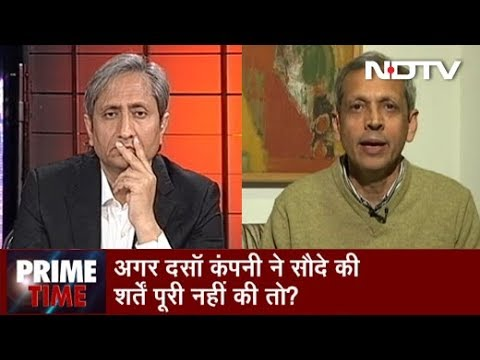 Prime Time With Ravish Kumar, Feb 13, 2019 | CAG Report a Clean Chit to Government on Rafale Deal?