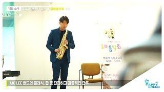 문화가 있는 날 로비음악회 개최_[2019.11.1주]썸네일