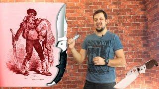 история и обзор Испанских ножей НАВАХА.  [Knife Story] Cold Steel Espada и Spyderco Navaja