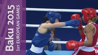 Katie Taylor Wins The Women's Lightweight (57 - 60kg) Gold | Boxing | Baku 2015