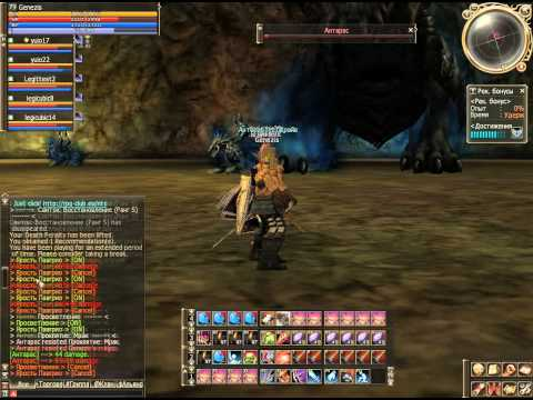 Antharas Duo Farm RPG-CLUB HF X15 Pts