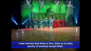 Arabic Song Pillars Of Islam