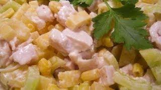 Салат с Копченой Курицей - Салат с Ананасом
