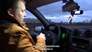 Lada Granta - отключение зуммера ремня безопасности.