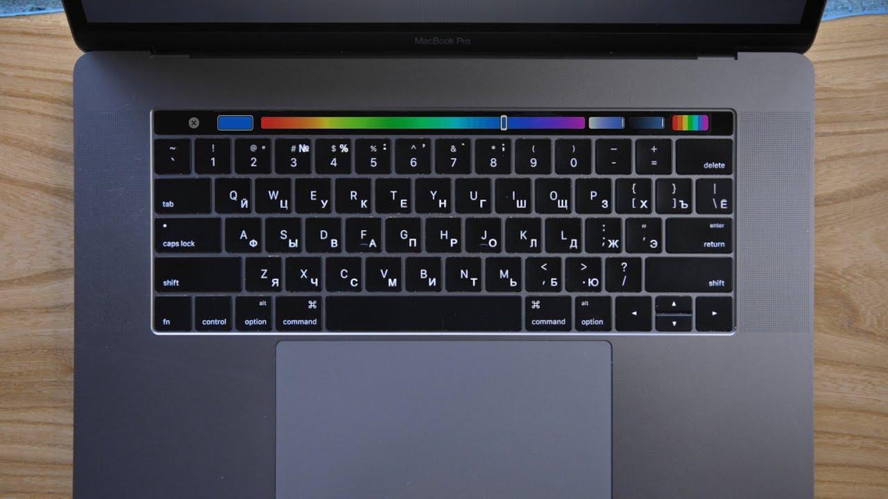Обзор MacBook Pro (2017)
