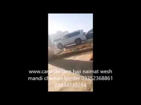 Truth About Non Custom Paid Cars NCP From Chaman Border Wesh Mandi