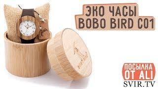 эко часы bobo bird c01