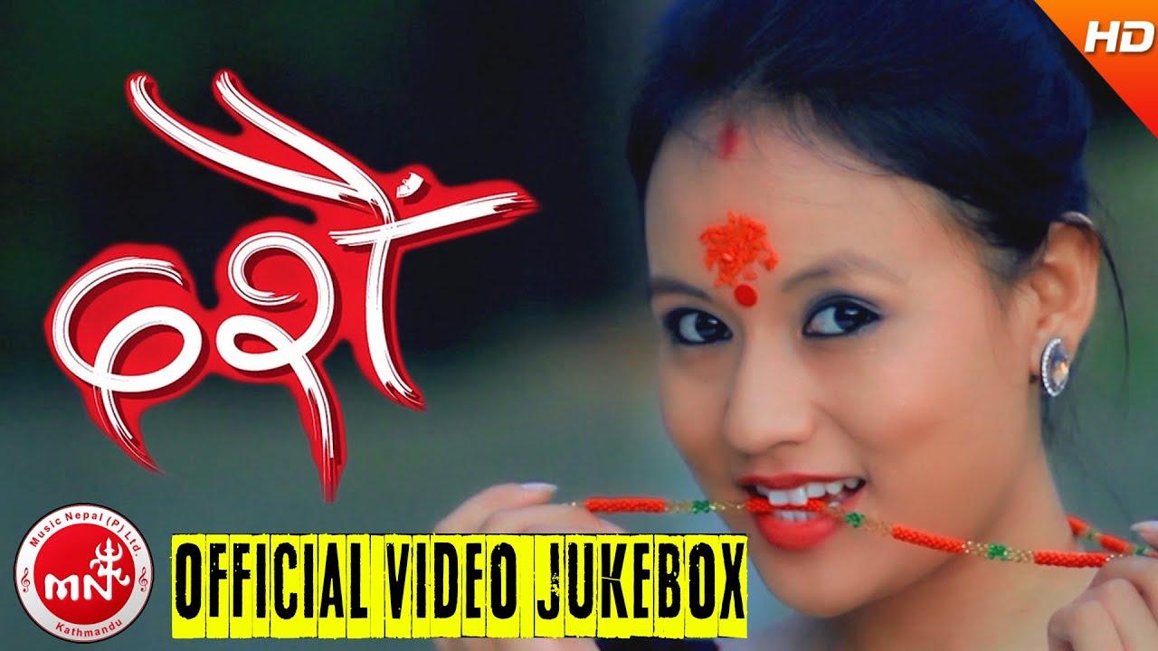 3xx Nepali