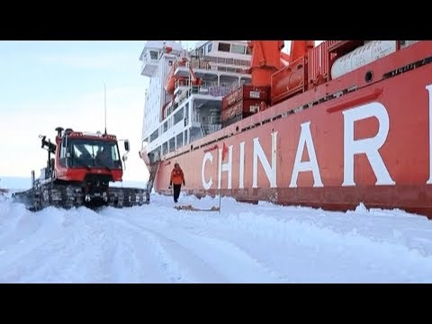 China's 35th Antarctic expedition yields substantial results