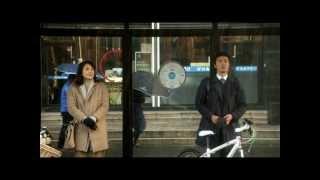 DayDream Believer ( Ballad Inst.) - lee nam yeon (이남연)