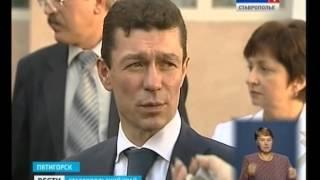 Глава Минтруда РФ прибыл на Ставрополье(, 2012-10-29T17:00:45.000Z)