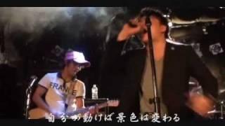 ザ・とりあえズ 「妄想公園」 thumbnail