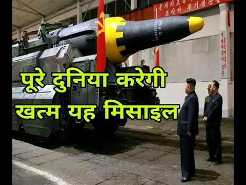 विश्व युद्ध में खत्म होगी पूरी दुनिया.Uttar koriya,America,China India 2017world war Latest News