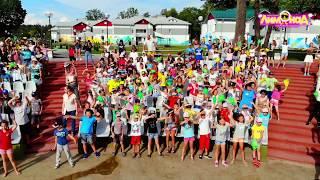 Театр Лимонад на детский праздник, шоу-программы для детей Беларусь.