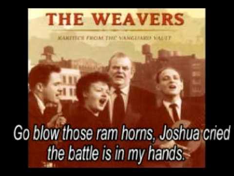 Joshua Fought the battle of Jericho - The Weavers - (Lyrics)