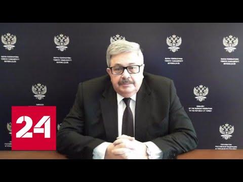 5-я студия. Ограничения по коронавирусу: в Турции для туристов есть послабления - Россия 24