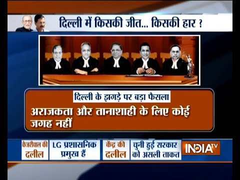Supreme Court verdict ends power tussle between Delhi CM and Lt Governor Mp3