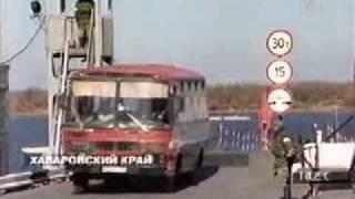 видео Почему Россия отдала Китаю остров Даманский?