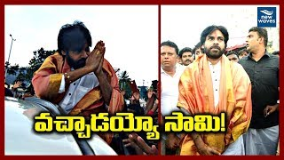 తిరుమలలో ఆధ్యాత్మిక పవనం  | Pawan Kalyan leaves everyone spellbound with his pious words | New Waves