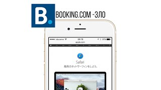 видео Не работают ссылки в сафари / Bugs on iOS 9.3 safari iPhone 6s