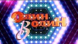 """СОЛ """"Олимпиец""""-2 смена - финал шоу """"Один  в один"""""""