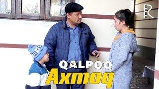 Qalpoq - Axmoq | Калпок - Ахмок