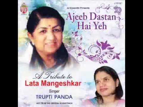 Yeh Sama Sama Hai Yeh Pyar Ka - A Tribute To Lata Mangeshkar By Trupti Panda