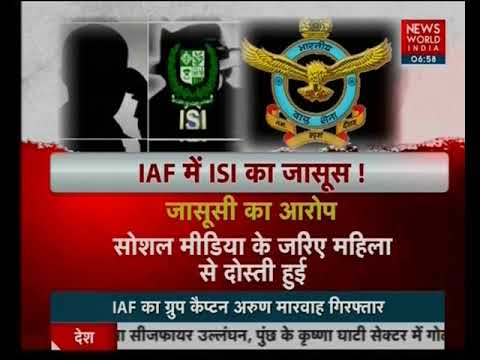 IAF Group Captain Arun Marwaha Arrested For Leaking Confidential Information  To ISI