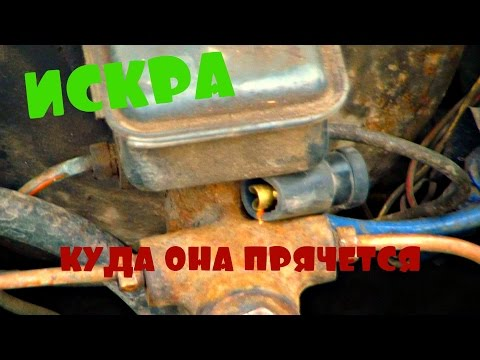 электрическая схема автомобиля ваз 2109 plan vaz 2109