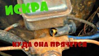 видео Неисправность системы зажигания ваз 2109