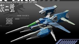 RayStorm (Arcade/Taito/1996 R-Gray 2) [720p]