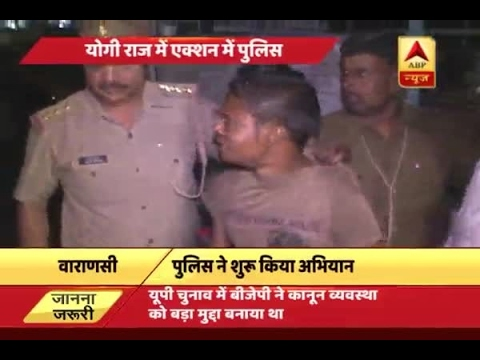 Varanasi: Police nabs people drinking alcohol publicly