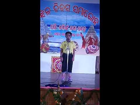 Hata Thari Mote - by Master Neelesh Om Jagadish