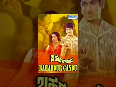 balu telugu movie background music free downloadinstmank
