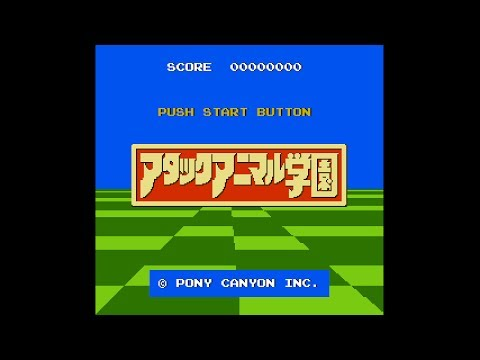(Real 3D) Attack Animal Gakuen - NES Longplay (Famicom 3D)