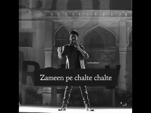 Roiyaan Farhan Saeed Lyrics