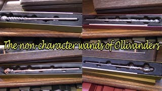 This is a special video about the different non-character wands tha...