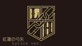 Download lagu Linked Horizon / 紅蓮の弓矢 歌詞付き