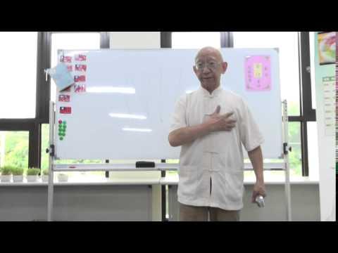 苦行老師談身體保健 - YouTube