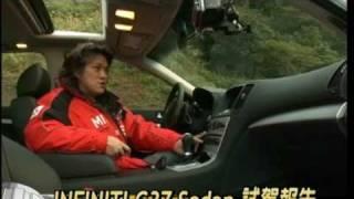 少個S差很多Infiniti G37 Sedan-2