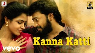 Kaalakkoothu - Kanna Katti Lyric | Kalaiyarasan, Prasanna, Dhansika | Justin