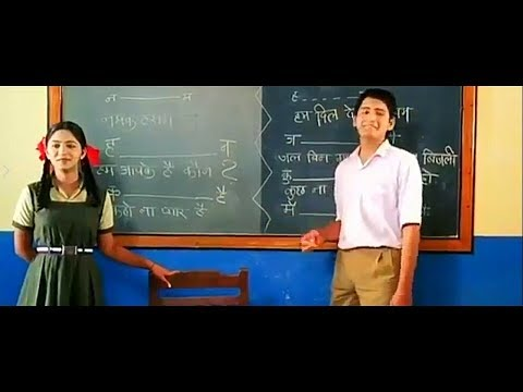 Download School Time Full Masti Hindi Movie 2018 , Missing School Days