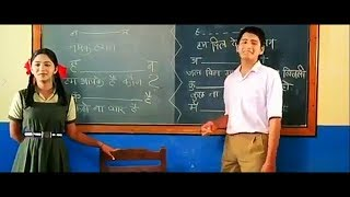 School Time Full Masti Hindi Movie 2018 , Missing School Days