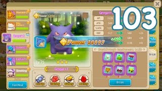 Hey Monster (Monster Park) - GENGAR GOES PURPLE QUALITY +3!