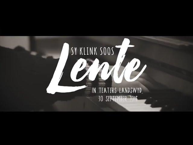 Almero - Sy Klink Soos Lente (Cover - Kompetisie)