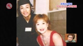 TBS海老名さん家のちゃぶ台にマダム信子会長が出演されたときの動画...