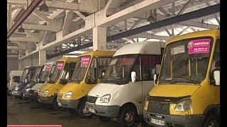 видео Билеты на автобусы в Канев из Киева